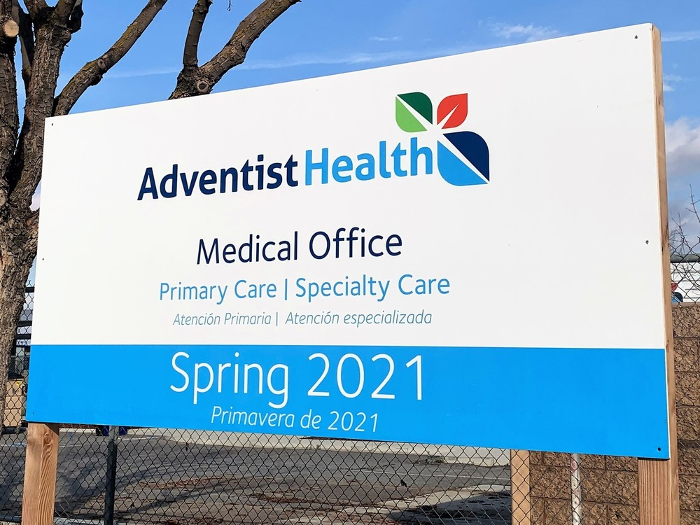 Adventist Health Medical Office – Earlimart